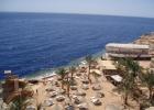 Фото туриста. Пляж (нижний уровень рядом с баром)