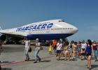 Фото туриста. боинг 747-400