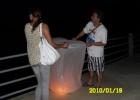 Фото туриста. Запускаем фонарики в ночное небо в парке Нонг Нуч