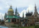 Фото туриста. Храм всех религий