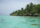 Фото туриста. Вид на остров с лагуны