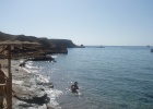 Фото туриста. приват пляж