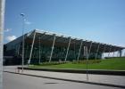 Фото туриста. Аэропорт Матери Терезы в Тиране