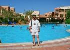 Фото туриста. У центрального бассейна