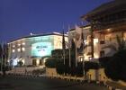 Фото туриста. отель Мексикана