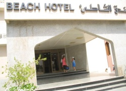 Beach Hotel Sharjah , ���� � �����