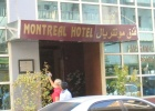Фото туриста. Вход в отель