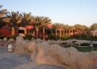 Фото туриста. Grand Plaza Resort Sharm