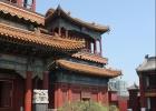 Фото туриста. Ламаистский храм