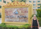 Фото туриста. Первое знакомство с отелем