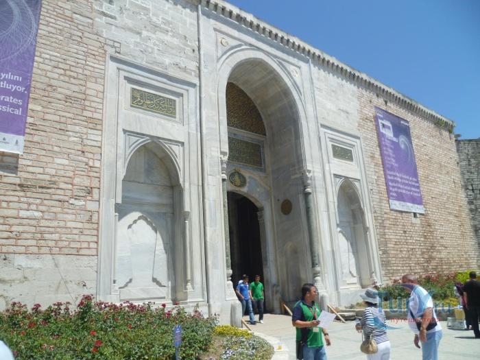 Стамбул дворец султана сулеймана