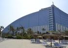 Фото туриста. Jumeirah Beach 5*, ОАЭ, Джумейра