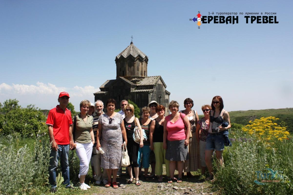 Туры из хабаровска в армению фото отзывы
