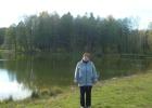 Фото туриста. Озеро возле санатория