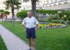 Фото туриста. Отель Медитеран