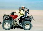 Фото туриста. Экскурсия по пустыне