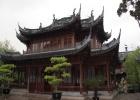 Фото туриста. Шанхай. Сад Юйюань.