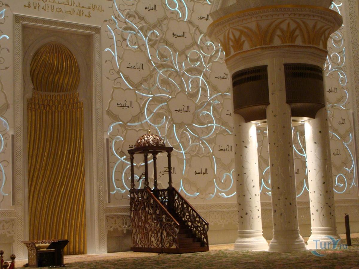 выбором будет экскурсия в абу даби фото туристов мечети продукты