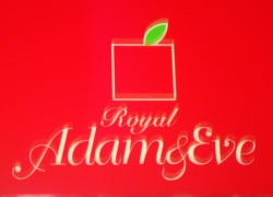 Royal Adam & Eve