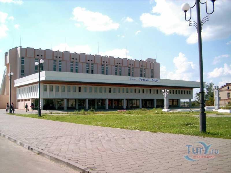 здание прокуратуры города старый оскол фото делать