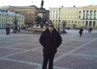 Фото туриста. Площадь