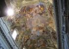 Фото туриста. Та самая церковь, названия которой не помню, но которая впечатлила более всего!