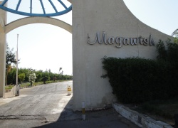 Magawish Village & Resort
