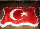 Фото туриста. Турецкая ночь!!!!!!!!!!!!!1