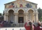 Фото туриста. Иерусалим. Базилика агонии Господней