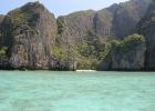 Фото туриста. Экскурсия на острова baboo и phi-phi