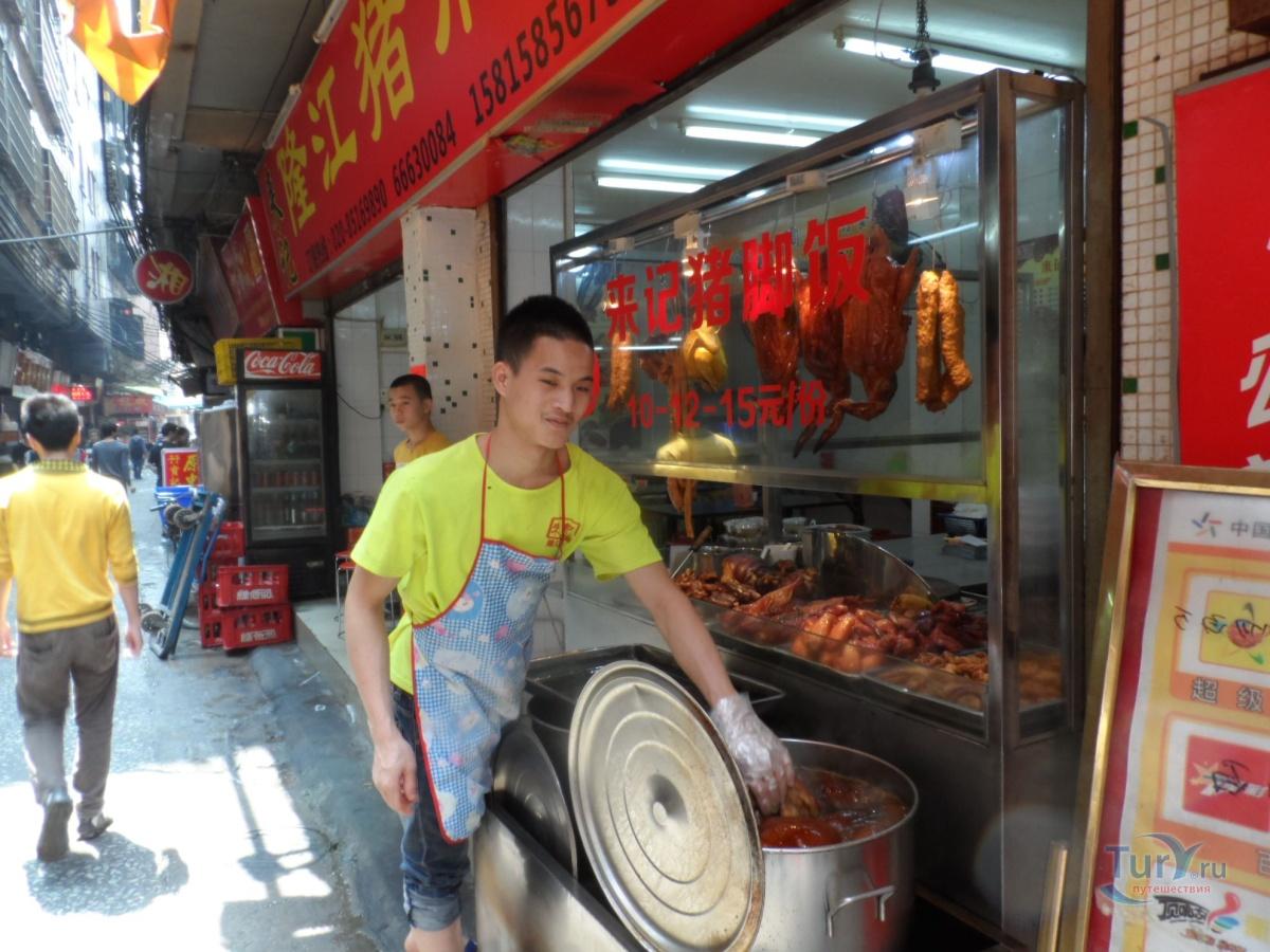 еда в гуанчжоу фото думаю, многие знают