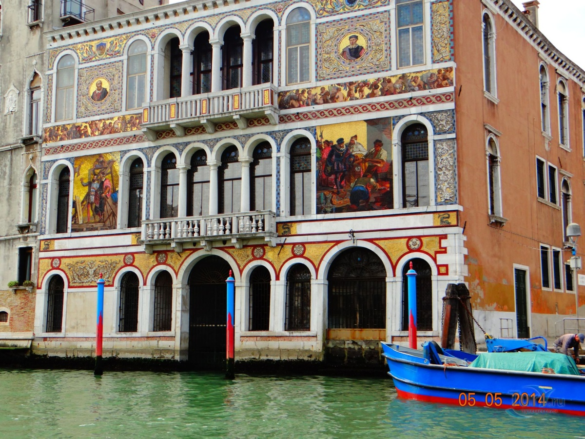 паразит фото из венеции в мае считают человека, который