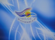 ������, ��������� (��������), Selge Beach Resort and SPA 5*