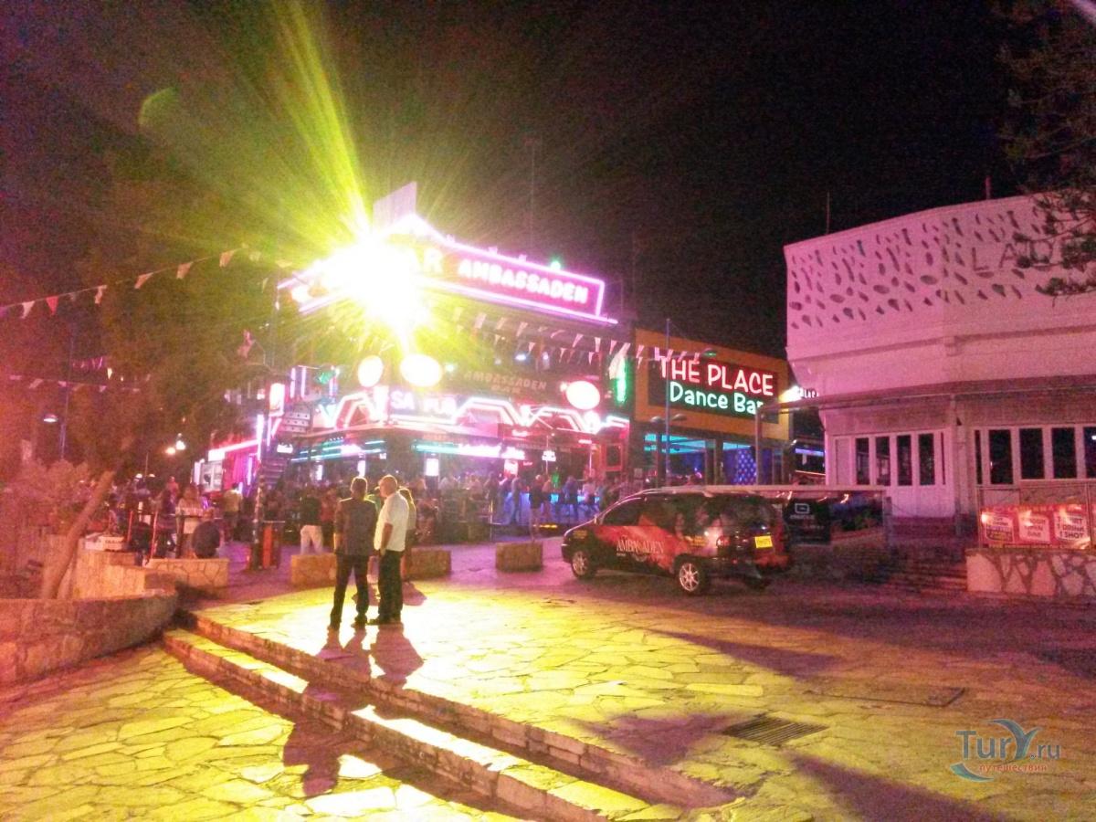 Улица баров айя напа фото и отзывы