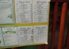 Фото туриста. меню ресторанчика в Чонг моне