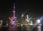 Фото туриста. ночной Шанхай