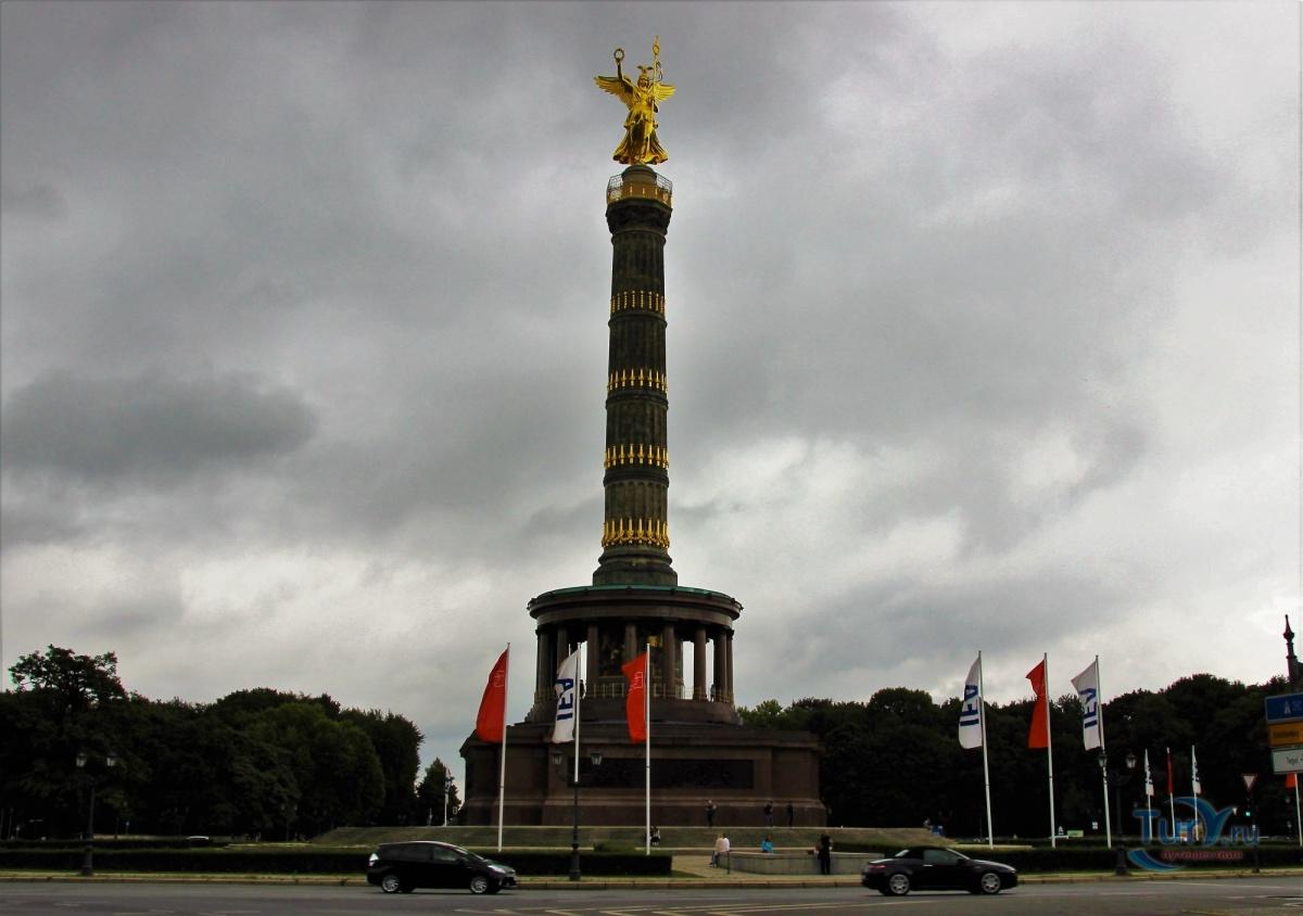 берлин центральная площадь фото описание сокровищ