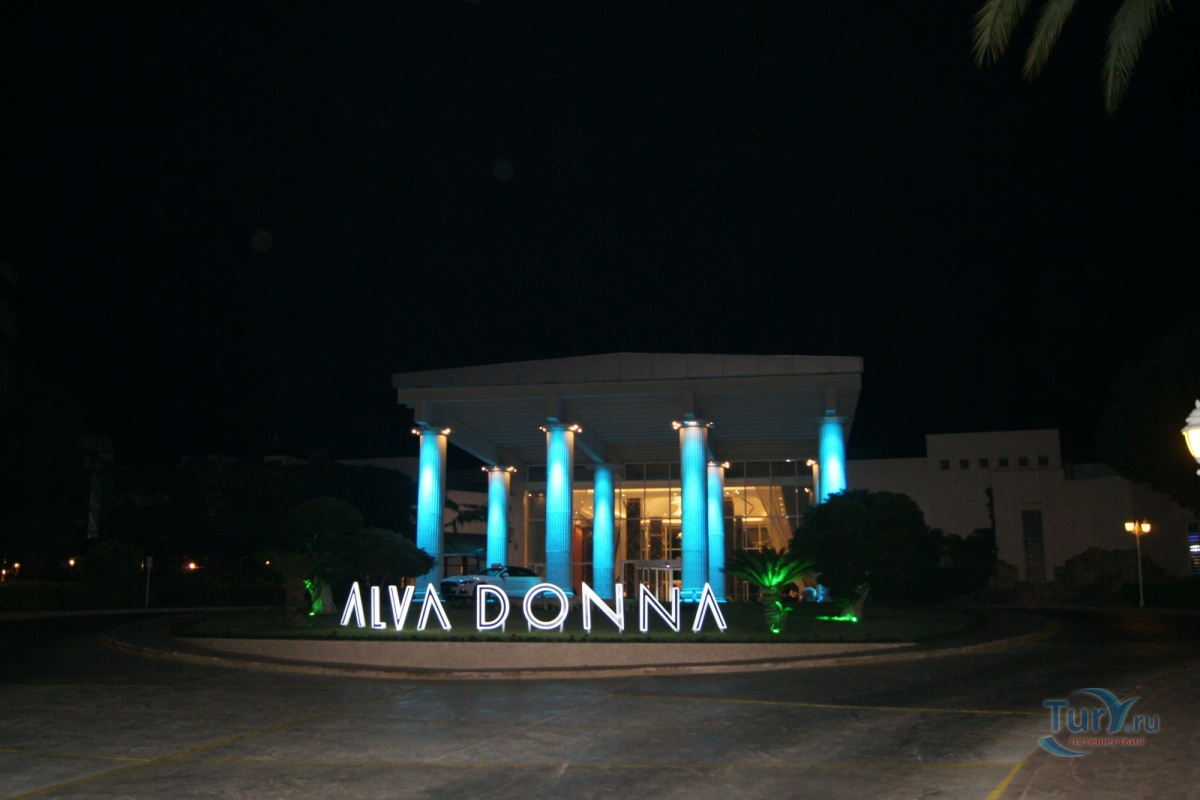 Фото из фотогалереи «Alva Kemer» отель «Alva Donna World Palace 5*» Турция , Кириш