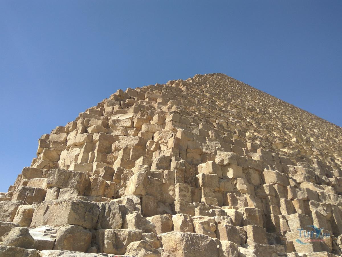 борьбу права, фото с пирамиды академическая часто