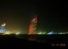 Фото туриста. Ночная подсветка