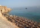 Фото туриста. Пляж Фанары (Маяк по-арабски)