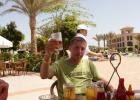 Фото туриста. За Вас!! 2008г