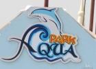 Фото туриста. аква парк