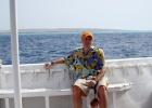 Фото туриста. дорога на Райский остров