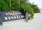 Фото туриста. Наш отель