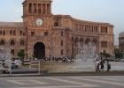 Фото туриста. Ереван-центральная площадь