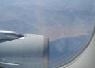 Фото туриста. Подлетаем