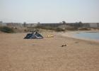 Фото туриста. Салка рядом с плажем