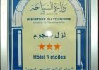 Фото туриста. карточка звёздности отеля