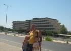 Фото туриста. Общий вид Отеля